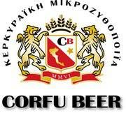 Enjoy some local Corfu beer while listening to the great line up at Agiotfest 2013