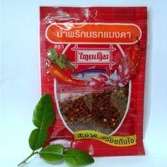 22g Thai Food NA-ROK MANG-DA  CHILI FLAKE THAI-DERM Delicious Spices Seasonings  #SKHONKAEN
