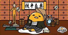 Gudetama Sanrio, Egg Pictures, Lazy Egg, Cute Egg, Kawaii Drawings, Aesthetic Anime, Doodles, Eggs, Graphic Design