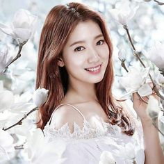 Park shin hye at DuckDuckGo Park Shin Hye, Gwangju, Stunningly Beautiful, The Most Beautiful Girl, Beautiful Asian Women, Korean Actresses, Korean Actors, Korean Beauty, Asian Beauty