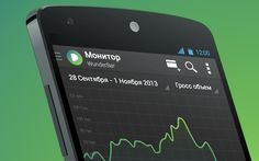 green dark graph android interface ui