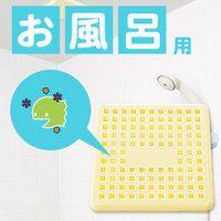 コジットバイオお風呂のカビきれい【楽天市場】