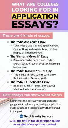 Here are the best college essay examples with expert tips to help you write an effective college admissions essay. College Essay Tips, Best College Essays, College Essay Examples, Essay Writing Examples, Sat Essay Tips, School Scholarship, Scholarships For College, Graduate School, College Students