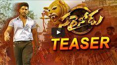 Sarrainodu Movie Teaser - Allu Arjun, Rakul Preet @ http://apnewscorner.com/sarrainodu-movie-teaser-allu-arjun-rakul-preet/