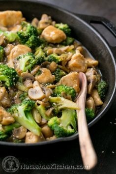 Chicken Broccoli and Mushroom Stir Fry | NatashasKitchen.com