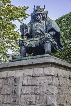 Statue of Takeda Shingen, fearsome warlord of the Sengoku period.