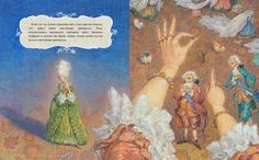 Illustrations for 'The Princess and the Pea' - Quora