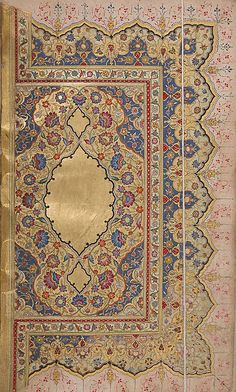 Hizb (Litany) of An-Nawawi Author: An-Nawawi Calligrapher: Muhammad al-Amin Object Name: Non-illustrated manuscript Date: dated A.H. 1152/ A.D. 1739 Geography: Turkey, Istanbul Culture: Islamic Medium: Ink, opaque watercolor, and gold on paper