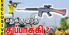 கலவரத்தில் ஸ்நைப்பர் துப்பாக்கியால் சுட யார் அனுமதித்தது – அதிர்ச்சி வீடியோ Latest Breaking News, News Online