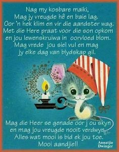 Evening Greetings, Afrikaanse Quotes, Goeie Nag, Good Night Quotes, Good Morning, Words, Inspire, Messages, Gift Ideas