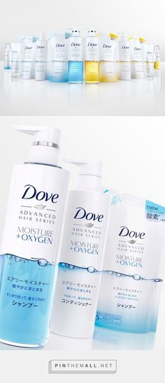 #Dove #Japan relaunch #packaging designed by JDO​ - http://www.packagingoftheworld.com/2015/06/dove-japan.html