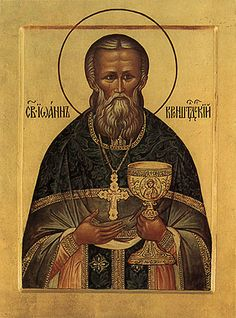 St John of Kronstadt icon, the Image of God in Everyone Religion, Father John, Russian Icons, Byzantine Icons, Saint Jean, Religious Icons, Power Of Prayer, Orthodox Icons, Unity