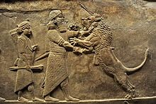 Relief showing a lion hunt, from the north palace of Nineveh,  Assyria 645-635 BC
