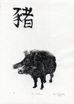 Zhu - The Boar- Linocut, 12th in Chinese Zodiac - Black and White Chinese Year of the Boar Lino Bloc
