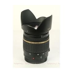Have: Tamron 17-35mm Wide Angle Lens