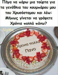 Τα YOLO της Τετάρτης   Athens Voice Bring Me To Life, Laughing Quotes, Funny Moments, Funny Photos, Jokes, Lol, Cat Women, Languages, Laughter
