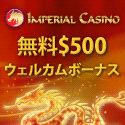 Imperial Casino Eurogrand William Hill Royal Vegas 888 Eurogrand Imperial Casino Eurogrand
