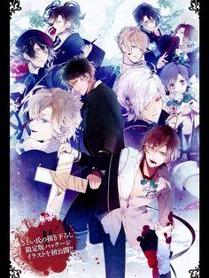 Anime Diabolik Lovers More Blood