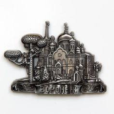 Metal Fridge Magnet: Russia. Voronezh. Annunciation Orthodox Cathedral (Silver Color)