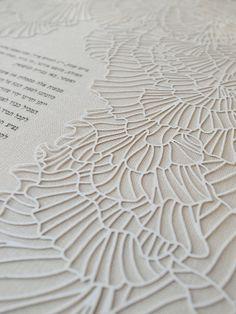 Papercut Ketubah - Ruffles (on bookcloth paper) on Etsy, $510.00
