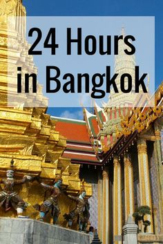 Headed to Bangkok, but don't have a lot of time? Here's a look at how to make the most of just 24 hours in Bangkok, Thailand. Bangkok Travel, Thailand Travel, Asia Travel, Travel Usa, Travel Tips, Bangkok Thailand, Travel Ideas, Travel With Kids, Family Travel