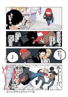 Anime Comics, Manga, Legend Of Zelda, Funny Images, Illustration, Character, Cat Breeds, Humorous Pictures, Manga Anime