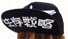 ピンドラ帽子 (1)