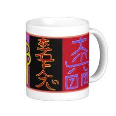 Reiki Coffee Mugs Healing Symbols