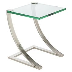 Uptown Floating Glass End Table $199.99