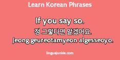 i agree in korean