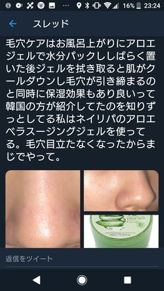 Pin by Patricia Inés on Beauty skin in 2019 Beauty Make-up, Beauty Advice, Beauty Secrets, Beauty Care, Beauty Skin, Health And Beauty, Beauty Hacks, Asian Beauty, Beauty Products