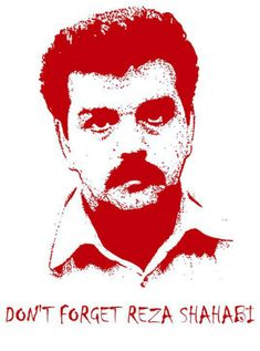 Spain's Workers' Commissions joins the international campaign for Reza Shahabi's freedom  CCOO(Confederación Sindical de Comisiones Obreras) supports the Iranian trade unionist Réza ShahabiAs of today, December 21, 2017, C...
