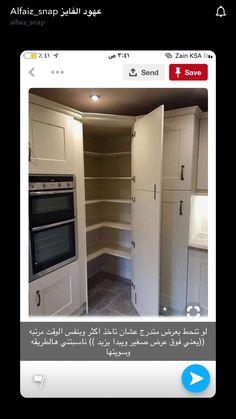 Kitchen Room Design, Interior Design Kitchen, Kitchen Decor, Interior Decorating, Diy Home Cleaning, Warm Home Decor, Simple Wall Art, Laundry Room Organization, Stylish Kitchen
