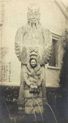 hu-die-1930s-china-photography-of-china-9.jpg