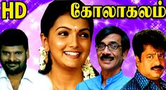 Tamil Movies 2015 Full Movie New Releases KOLAGALAM |Tamil New Releases ...