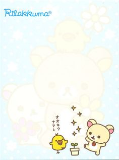 Rilakkuma mini Memo Pad bear chick magic wand kawaii - Memo Pads - Stationery - kawaii shop modeS4u