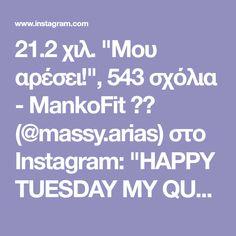 """21.2 χιλ. """"Μου αρέσει!"""", 543 σχόλια - MankoFit 🇩🇴 (@massy.arias) στο Instagram: """"HAPPY TUESDAY MY QUEENS! TODAY IT'S ALL ABOUT THE CHICKEN WINGS. BACK & BICEPS USING THE CABLE…"""""""