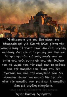 Orthodox Prayers, Movies, Movie Posters, Films, Film Poster, Cinema, Movie, Film, Movie Quotes