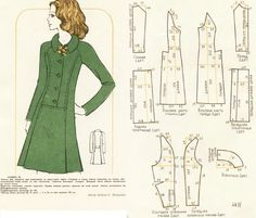 Платье с заниженной линией талии, с глубокими бантовыми складками. Рукава реглан.
