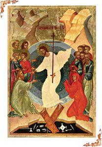 Вера православная - Главная страница