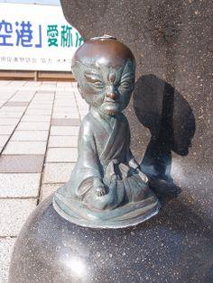 IMAGES OF MIZUKI SHIGERU ROAD | 6248377759_70a6b8b139_z.jpg