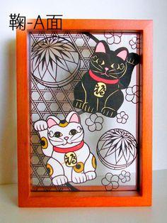 画像2: 【招き猫・鞠 】 ※切り絵(原画) (2)
