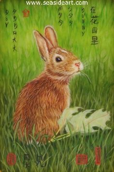 Baby Bunny Eating Grass by Beverly Abbott. Oil painting on ivorine is 3″ x 2″ ; frame: 4 1/4″ x 3 1/4″ $195.