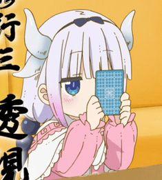 [Kobayashi-san Chi no Maid Dragon] {Kamui Kanna}