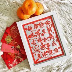 Chinese New Year wishes paperart papercut DIY Follow us on       Facebook : Cj.paperart    Instagram : cj.paperart