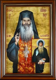 Orthodox Christianity, Orthodox Icons, Jesus Loves Me, Jesus Christ, Saints, Blessed, Greek, Men, Greek Language