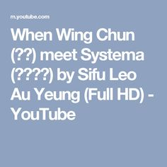 When Wing Chun meet Systema  by Sifu Leo Au Yeung (Full HD) - YouTube