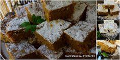 ΜΑΓΕΙΡΙΚΗ ΚΑΙ ΣΥΝΤΑΓΕΣ: Φανουρόπιτα η τέλεια !!! The Kitchen Food Network, Jam Tarts, Cooking Cake, Greek Cooking, Greek Dishes, Greek Recipes, Dessert Recipes, Desserts, Cake Cookies