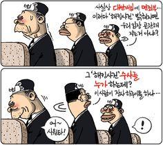 [김용민의 그림마당]2015년 7월 17일…이 사람이 장사 하루이틀 하나! #만평