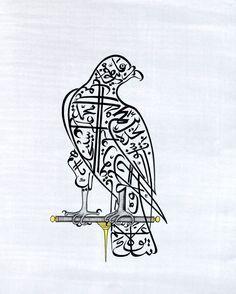 Calligraphic Falcon